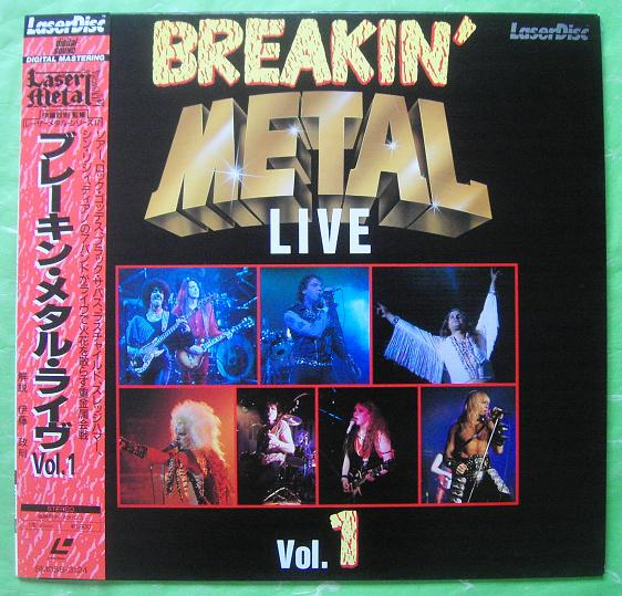 Breaking Metal