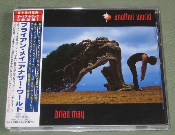 Queen (Brian May) - Another World