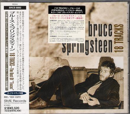 Springsteen, Bruce - 18 Tracks Single