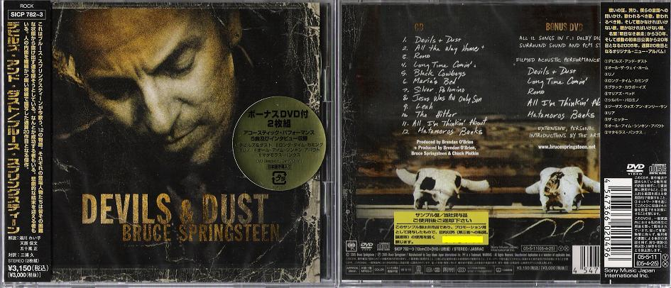 Bruce Springsteen Devils Dust Vinyl Records Lp Cd On