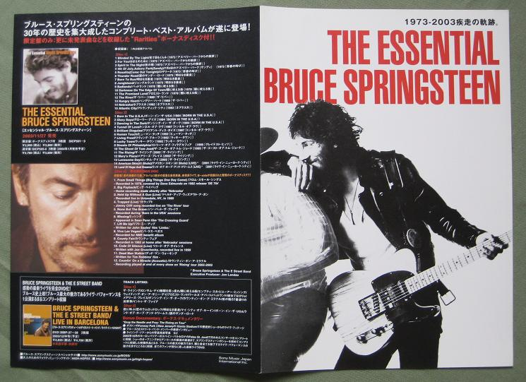 Bruce Springsteen The Essential Bruce Springsteen Records