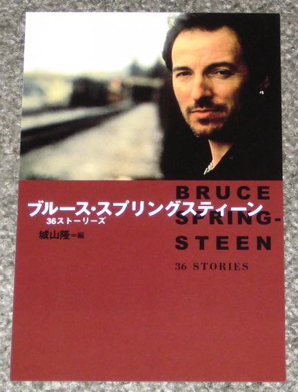 36 Stories Release Postcard