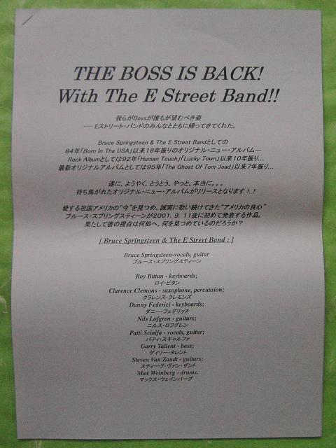 Springsteen, Bruce - The Rising Japan Press Release