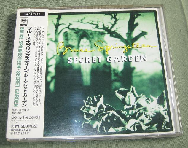 Bruce Springsteen Secret Garden Records Vinyl And Cds Hard To Find And Out Of Print