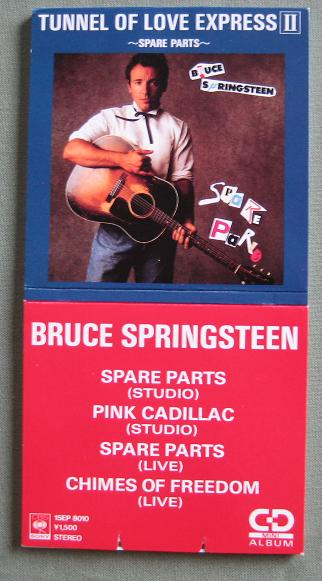 Springsteen, Bruce - Tunnel Of Love Express 2 Album