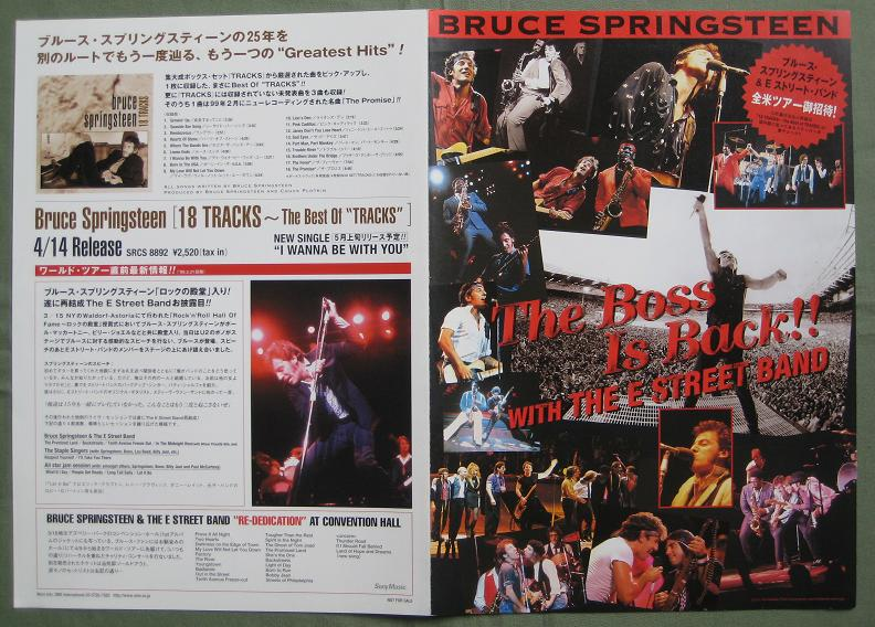 Best Of Tracks Japan Booklet