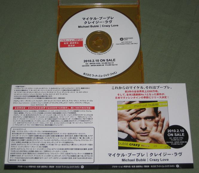 Buble, Michael - Crazy Love Record