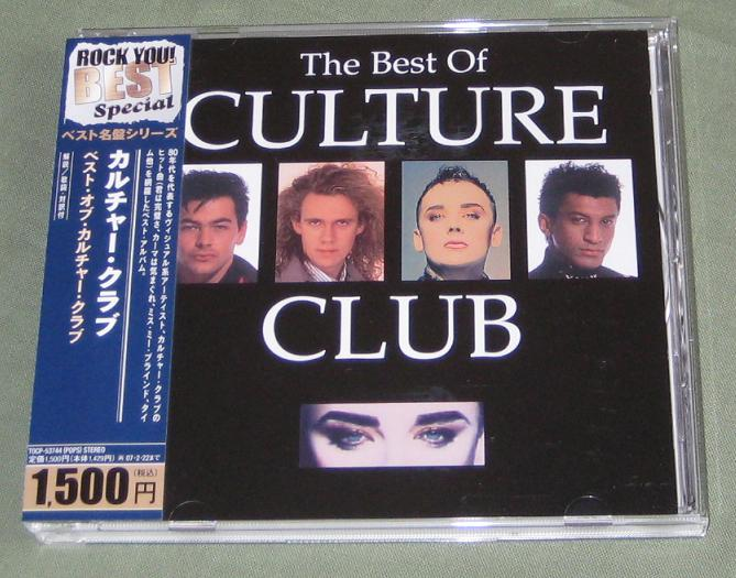 Culture Club - The Best Of Culture Club Record