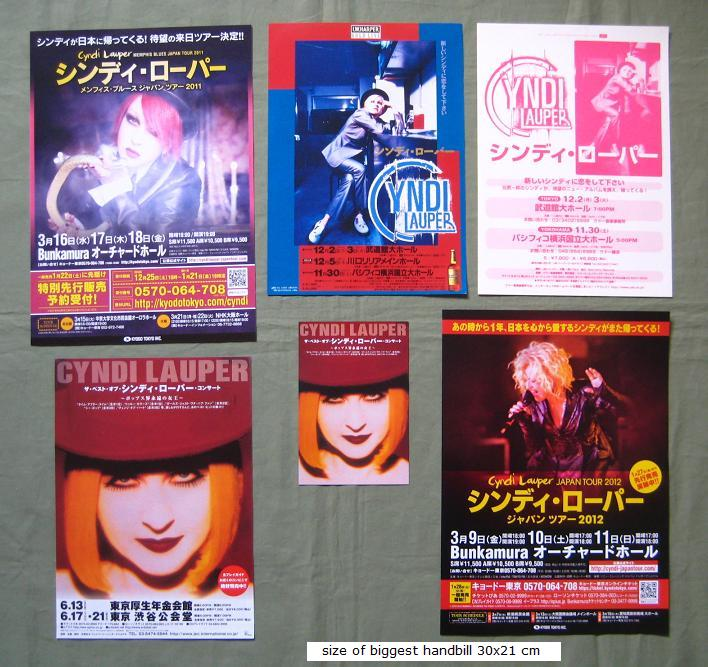 Set Of 6 X Japan Promo Flyers