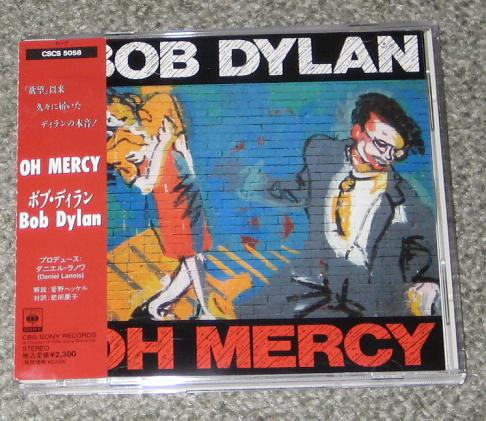 Bob Dylan Oh Mercy Records Lps Vinyl And Cds Musicstack