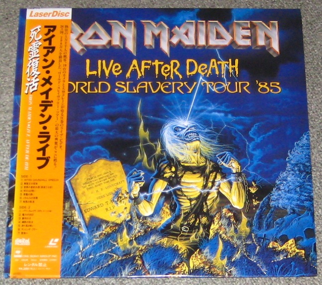 Live After Death Tour 1985 - Iron Maiden