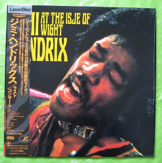 Hendrix, Jimi - Live At The Isle Of Wight Album