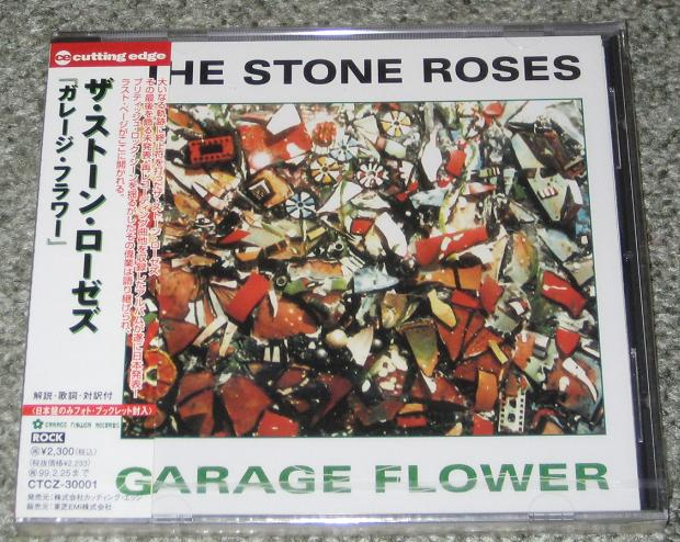 Stone Roses Garage+Flower CD