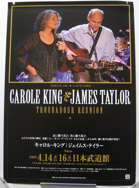 Japan 2010 Tour Poster