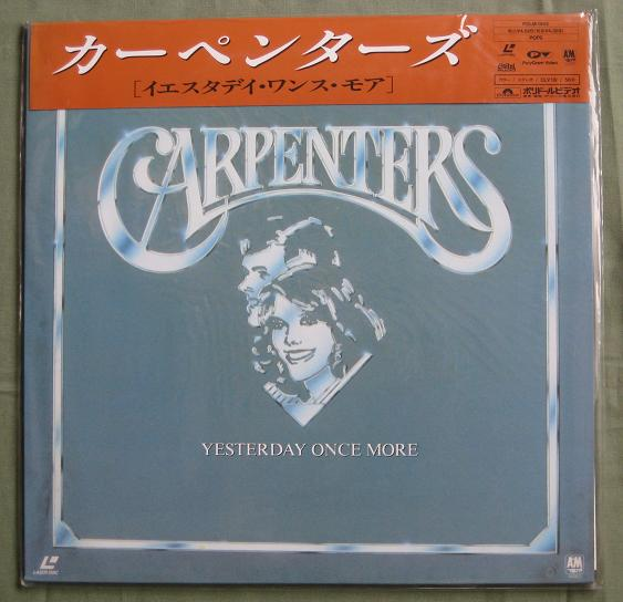 Carpenters - Yesterday Once More Record