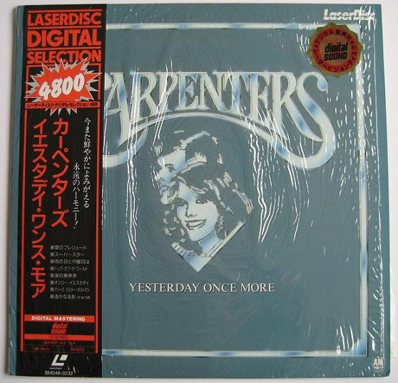 Carpenters - Yesterday Once More Album
