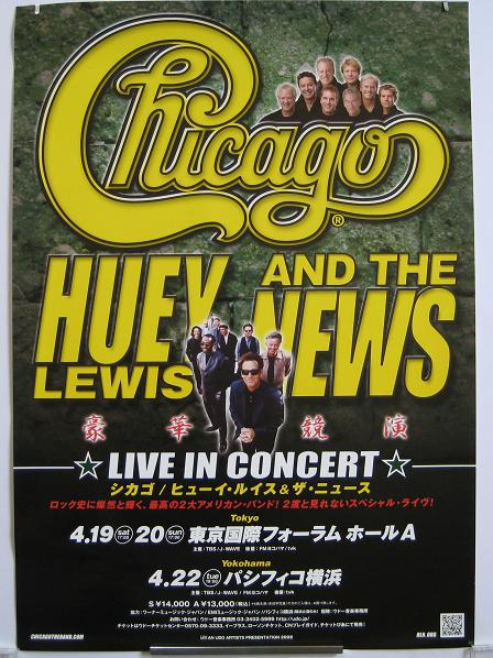 Japan Tour 2008 Promo Poster