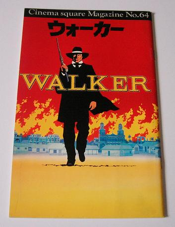 Walker Japanese Film Programme