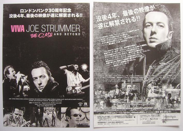 Viva Joe Strummer The Clash And Beyond