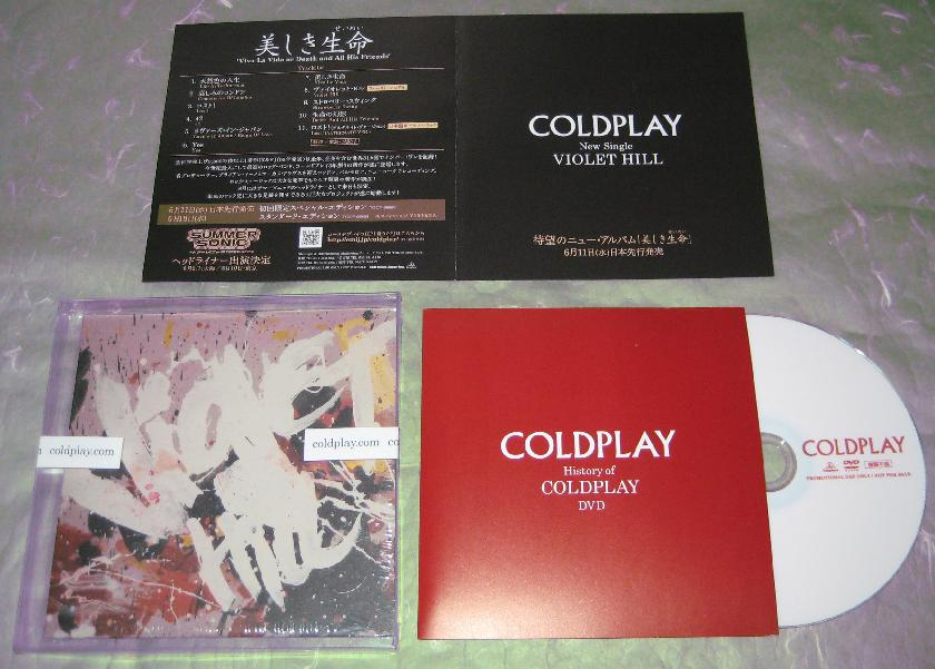 Coldplay - Violet Hill Promo Only Set