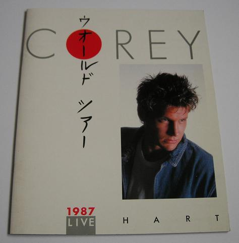 Japan 1987 Tour Book