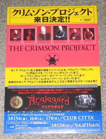 Crimson Projekct Tour Flyer