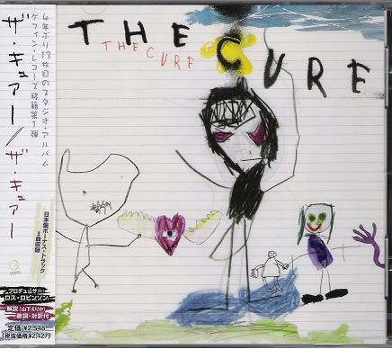 Cure - The Cure LP