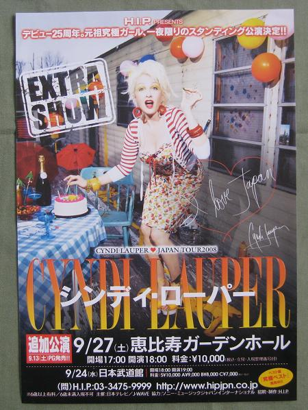 Jap 2008 Tour Flyer Extra Date