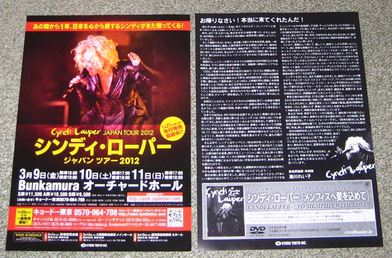 Japan 2004 Tour Handbill