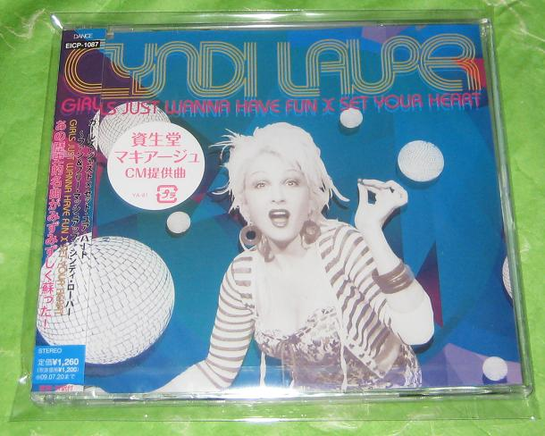 Lauper, Cyndi - Girls Just Want To Have Fun Record