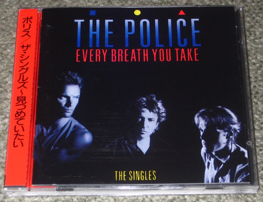 Police - Every Breath You Take Singles