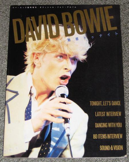 Bowie,David Viva Rock Special 1984 MAGAZINE
