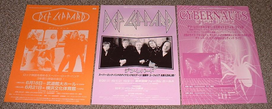 Set Of 3 X Japan Tour Handbill
