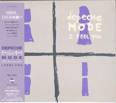 Depeche Mode - I Feel You EP