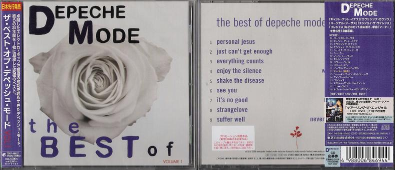 Depeche Mode - Best Of Volume 1