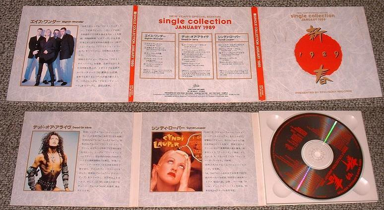 Single Collection Jan 1989