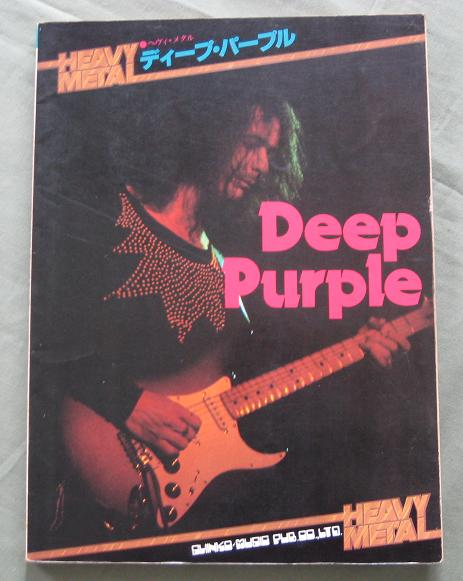 1980 Best Of Guitar Tab Book