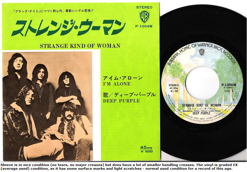 Deep Purple - Strange Kind Of Woman Record