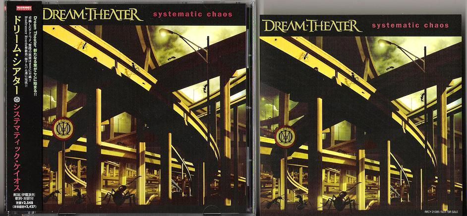 Dream Theater - Systematic Chaos Vinyl