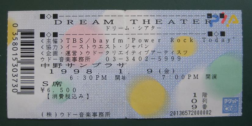 Japan Original Concert Ticket