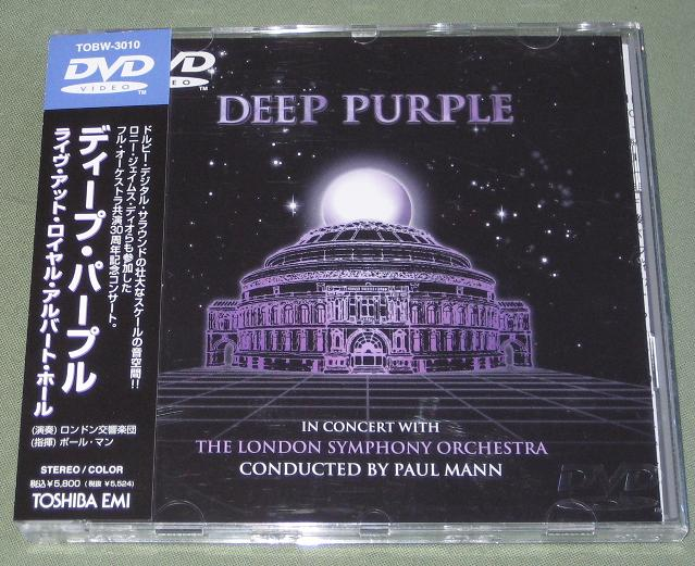 Deep Purple - In Concert With London Symphon