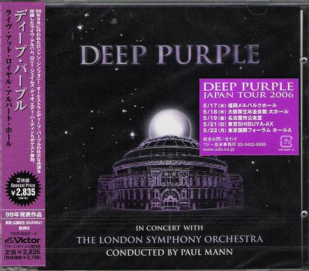 Deep Purple - In Concert W/ The London S.o.