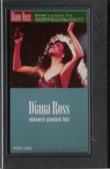 Vintage Vinyl Motown Record Diana Ross LP Greatest Hits Album  |Motowns Greatest Hits Diana Ross