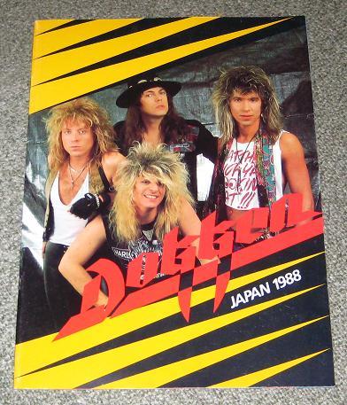 Japan 1985 Tour Book