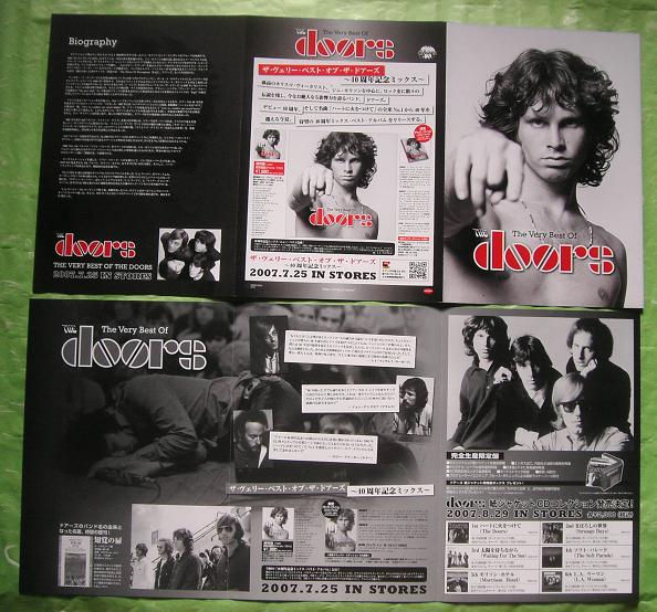 Doors - Best Of The Doors - 2007