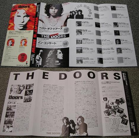 Doors - Best Of The Doors - 1991