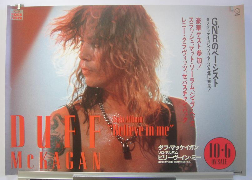 Japan Believe In Me Poster