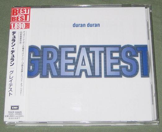 Duran Duran - Greatest EP