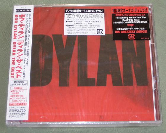Dylan, Bob - Dylan - The Best