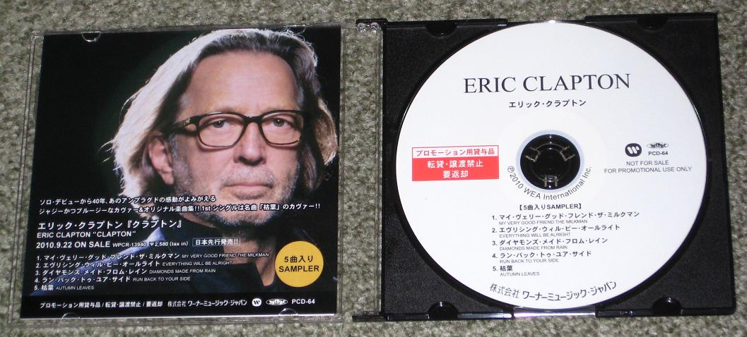 an introduction to the life and music of eric clapton Eric patrick clapton, cbe (born 30 march 1945), is an english rock and blues guitarist, singer, and songwriter he is the only three-time inductee to the rock and roll hall of fame: once as a solo artist and separately as a member of the yardbirds and of cream.